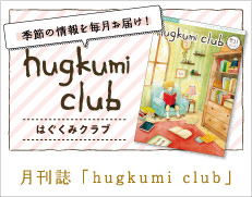 hugukumi club