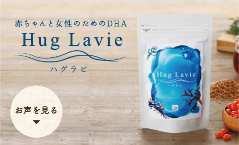 Hug Lavie