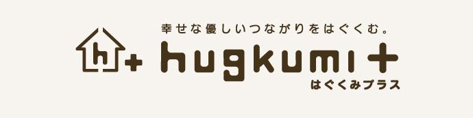 hugkumi+